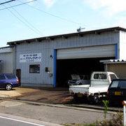 【新発田市】自動車修理・車検ならガレージ アクティヴ・オートへ